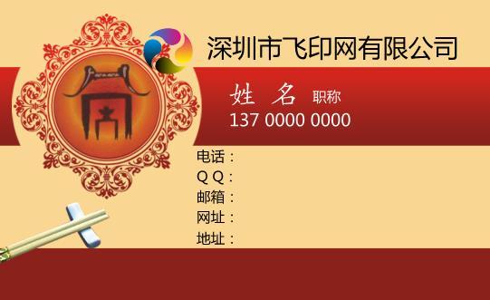 银色高档名片模板(图片编号:10679657)_商业服务名片_我图网