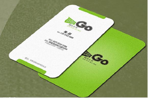 飞印网名片设计公司